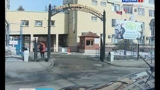 видео Детская городская больница восстановительного лечения № 3