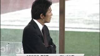 FC東京 2009シーズンレビューpart.1.