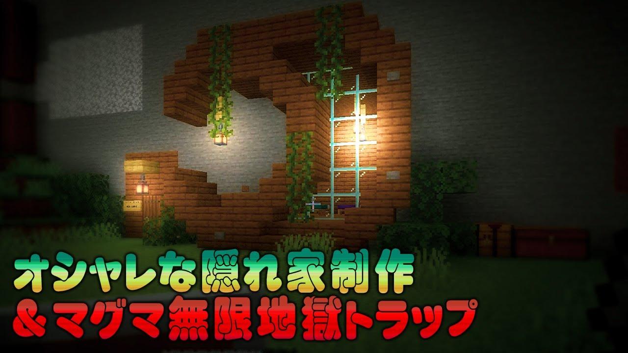 夏樹 マイクラ 花江 【マイクラ】#6 アトラクション建設!~夢と希望と欲望にざわつく男たち~
