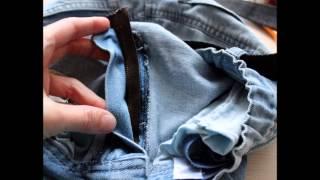 Классическая застёжка молния на юбках и брюках – гульфик