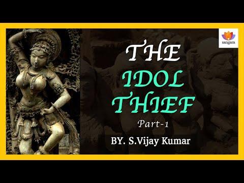 The Idol Thief by S.Vijay Kumar : Book Release (Part 1)