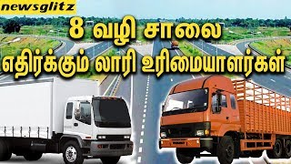 Salem District Lorry Owners in Protest