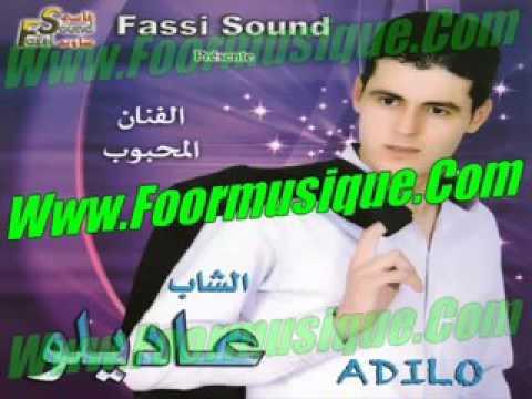 Adilo Tazi 2013. Chadi rih - www.foormusique.com