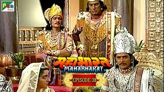 Mahabharat Stories  B R Chopra  EP  38