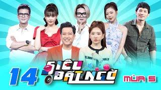 Super Surprise | Season 5 - Episode 14: Liz Diamond is