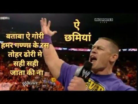 Raja RajaKareja Mein Samaja Bhojpuri song WWE star
