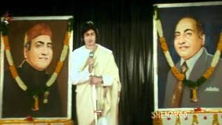 Mohd Rafi Tu Bahut Yaad - Amitabh Bachchan - Krodh - Mohd Aziz - Laxmikant Pyarelal - Hindi Song
