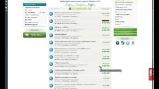ТОП 10 ЛУЧШИХ - Заработок БЕЗ ВЛОЖЕНИЙ, Как заработать деньги в интернете 850р ЛЕГКО!