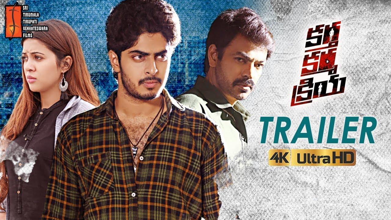 Download Kartha Karma Kriya Trailer 4K | Vasant Sameer | Saher Afsha | Ravi Varma | 2018 Latest Telugu Movies