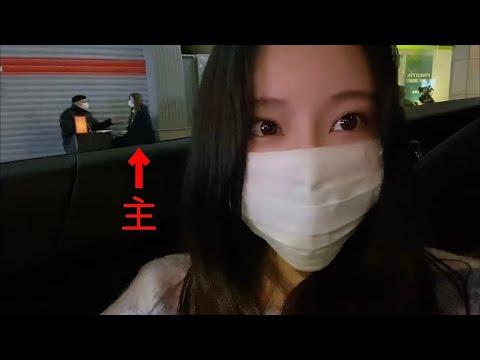 KIHO's FactoryYouTube投稿サムネイル画像