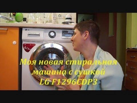 Барабаны стиральных машин. Пластик vs Сталь