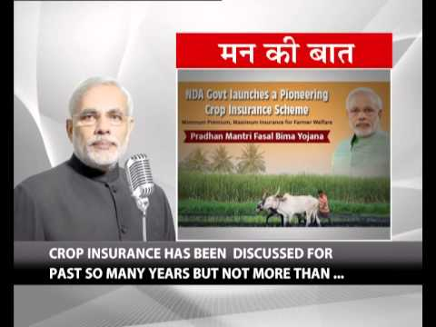 Let us pledge to enroll as many farmers as possible in the crop insurance scheme: PM