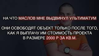 133)РЕМОНТ КВАРТИРЫ В СПБ / ОТЗЫВ ЗАКАЗЧИКА / СУПЕР СЕРВИС / АЛЕКСЕЙ ЗЕМСКОВ