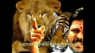 thevar - s.r.tamilan - theni