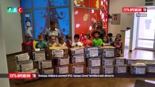 Передача гуманитарной помощи детском саду «Сказка» г. Луганска 17 июня 2015 года(, 2015-10-29T08:57:50.000Z)