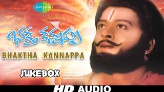 Bhakta Kannappa | Telugu Movie Songs | Audio Jukebox | Krishnam Raju, Vanisri | Chellapilla Satyam