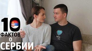 видео Сербия | BGLOGIST - транспортная логистика