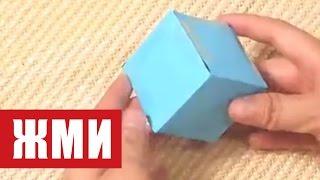 Как сделать кубик из бумаги своими руками