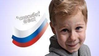 Что дети думают о кандидатах в президенты РФ?
