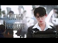 Клип на дораму Слово как оружие Chicago Typewriter MV By Sofina Kim mp3