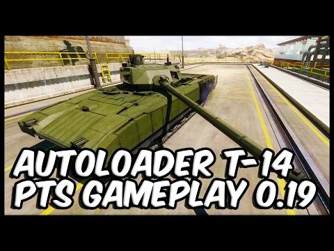 Armored Warfare- T-