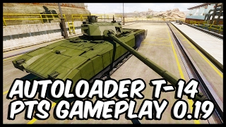 armored warfare t 14 armata autoloader 0 19 pts gameplay balance 2 0