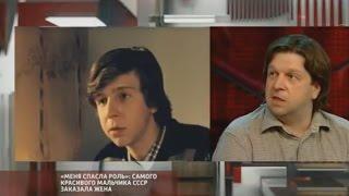 Как изменился Федор Дунаевский спустя 31 год после съемок фильма