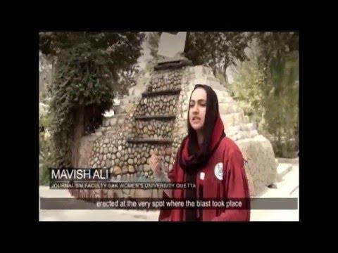 A Tribute to Sardar Bahadar Khan University Students Shuhada Quetta Balochistan