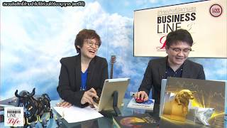 Business Line & Life 17-04-61 on FM 97 MHz