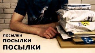 Посылки, посылки, посылки...Распаковка посылок с ништячками (LP, комикс, Blu-ray)!!!