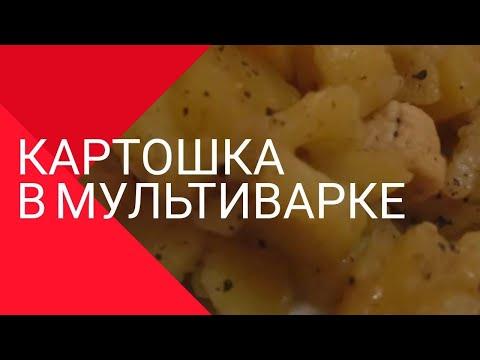Тушёная курица рецепт