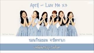 [Thai Sub] April (에이프릴) - Luv Me x3