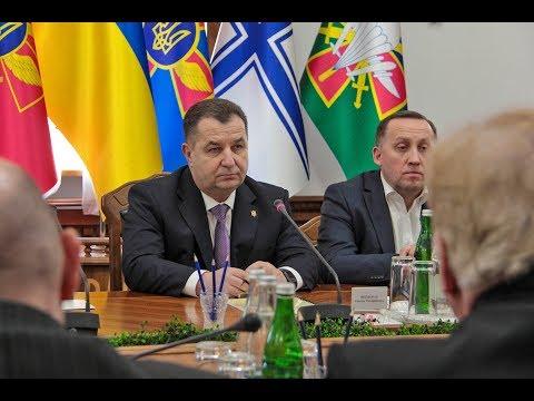 Степан Полторак провів робочу зустріч з Громадською Радою