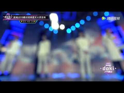The Untamed Boys at doki Tencent Award 2019
