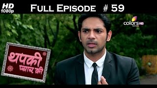 Download Video Thapki Pyar Ki - 31st July 2015 - थपकी प्यार की - Full Episode (HD) MP3 3GP MP4
