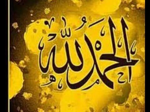 Dua Dhikr Morning Evening  against jinn, bad people, enemies, sihr, black magic, shaytan   long   Y