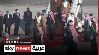 وصول قادة وفود الدول إلى القمة الخليجية بالسعودية