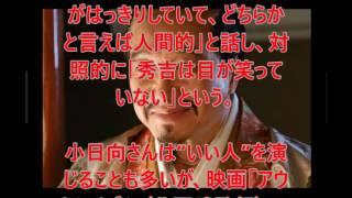 """小日向文世 <真田丸>秀吉、早くもハマリ役の評価 天下人に潜む""""狂気""""..."""
