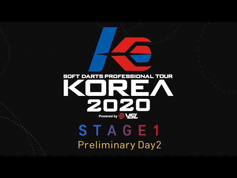 [LIVE] SOFT DARTS PROFESSIONAL TOUR KOREA 2020 STAGE1 Day2 Powerd By VSL