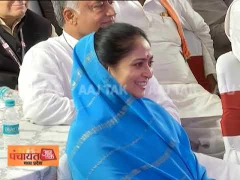 230 सीटों पर कौन उम्मीदवार हो सकता है, बैठे-बैठे बता सकता हूं: Digvijay Singh | #PanchaayatAajTak