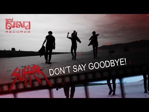 SUFFER - Don't Say Goodbye! [LYRIC VIDEO]