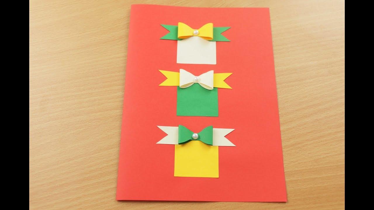 Diy Christmas Cards For Kidshandmade Christmas Greeting Cards Youtube