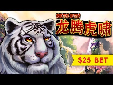 Mighty Cash Tiger Roars Slot - ALL FEATURES - $25 Max Bet Bonuses! - 동영상