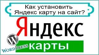 видео Обзор: Интерактивная карта России для WordPress