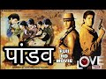 PAANDAV Full Hindi Movie HD- AKSHAY KUMAR, Superhit ACTION Movie