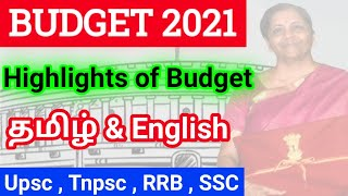 Budget 2021 explained in Tamil & English | Highlights of Budget 2021 | Budget 2021 - Upsc Tnpsc SSC