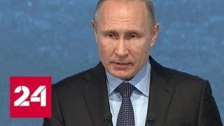 Путин: наша память - предостережение от любых попыток оседлать идею мирового господства - Россия 24