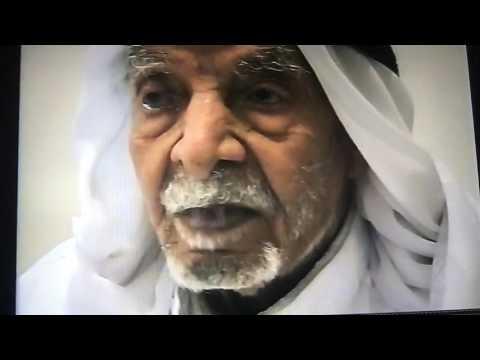 Maritime History of Kuwait التاريخ البحري الكويتي مع المرحوم النواخذا  صالح المهيني