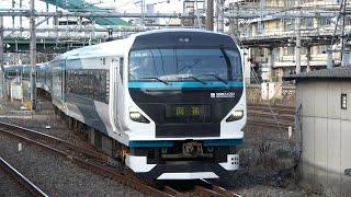 2020/12/08 【再疎開回送】 E257系 NA-05編成 大宮駅 | JR East: E257 Series NA-05 Set at Omiya
