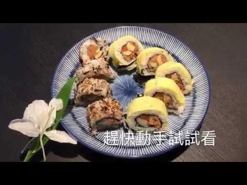 花壽司-夏日最開胃
